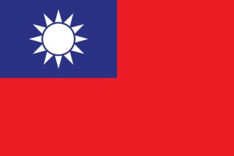 Novinky DNES Tchaj-wan -Taiwan