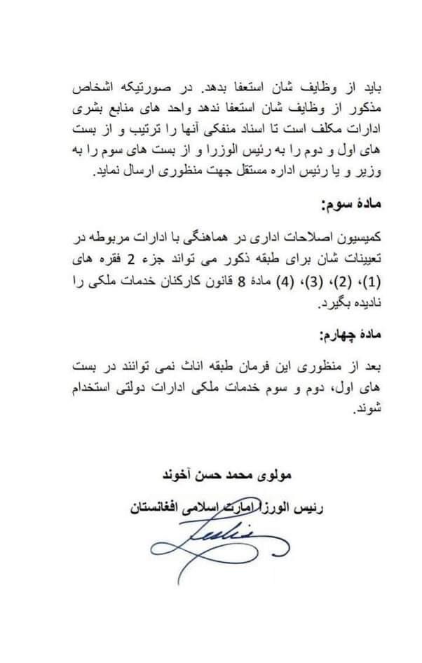 Taliban uvedl, že ženy pracující na první, druhé a třetí pozici státní služby by měly odstoupit, aby mohly být více najímány muži.